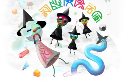Iglooghost – Neō Wax Bloom Review