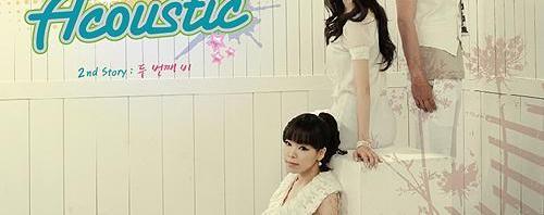 Vanilla Acoustic 2nd Story: 두 번째 비