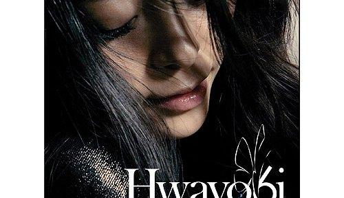 Hwayobi Vol.6 Sunshine