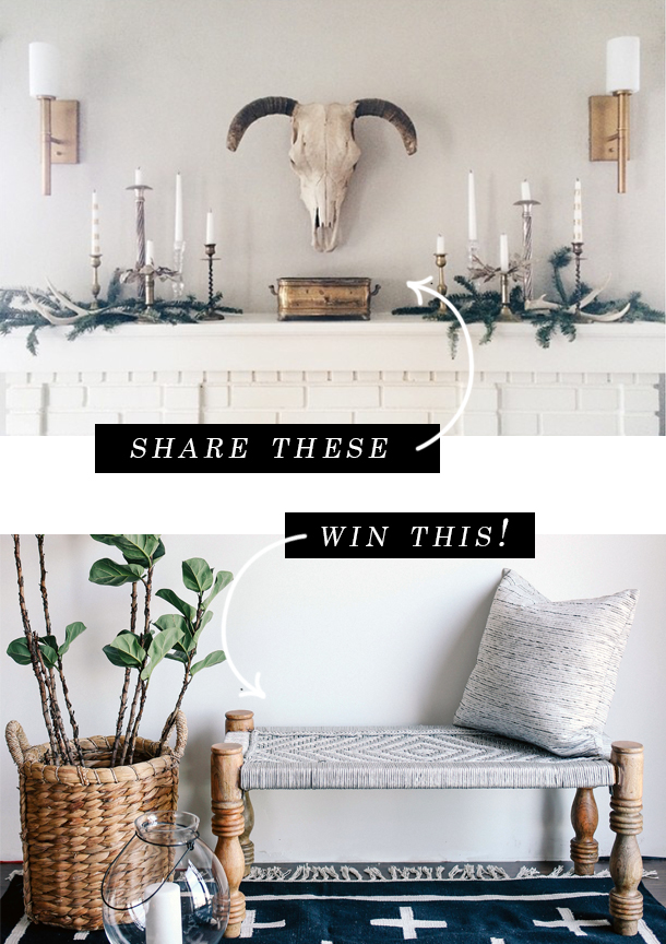 house of earnest giveaway