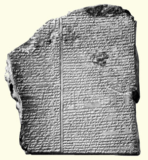 https://i2.wp.com/www.earthhistory.org.uk/wp-content/Gilgameshtablet.jpg