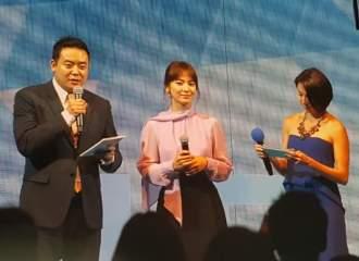 Laneige Global Media Event Song Hye Kyo