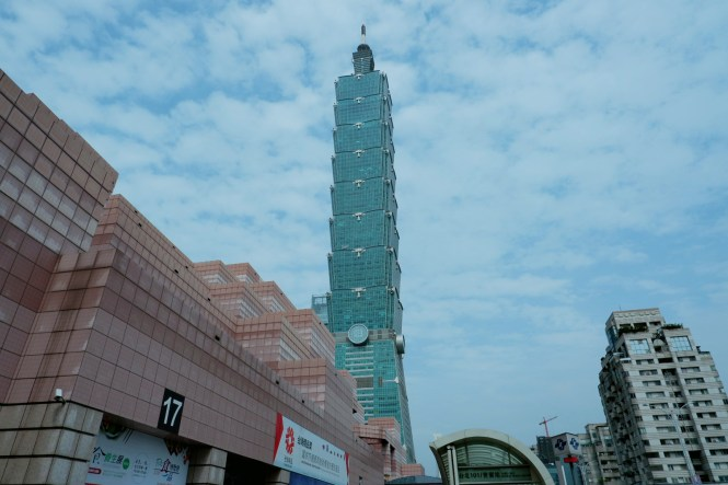 Taipei 101 #EarthinTaiwan
