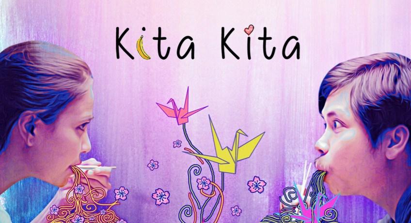 Filipino Films now on Netflix