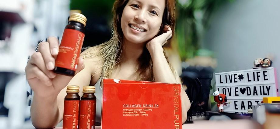 Beauty Collagen Plus EX by HOO
