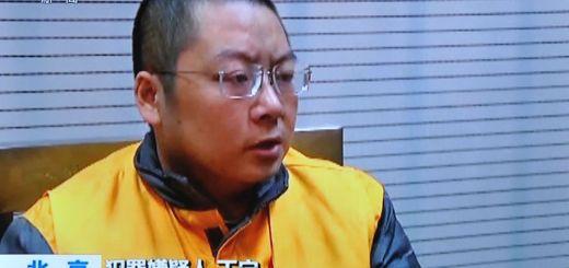 China's Biggest Ponzi Scheme Owner Sentenced to Life Jailterm