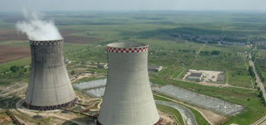 Uganda Ready to Begin Nuclear Energy Project