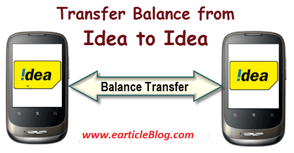 idea balnce transfer trick india operator