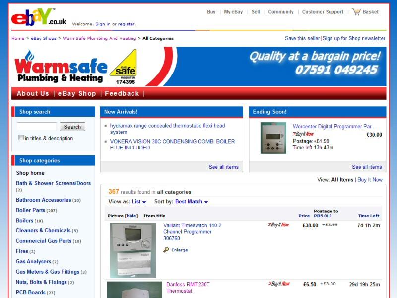 design ebay shop design advice setup