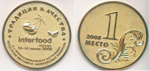 kazakhstan-astana2008