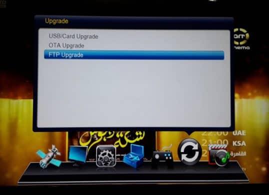 سوفت وير جهاز Brave HD فرجن 1.4.2 بتاريخ شهر11-2017