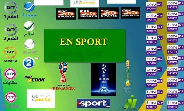 تحميل برنامج EN Sport للكمبيوتر لمشاهدة القنوات المشفرة
