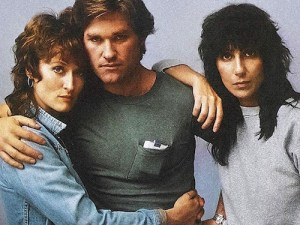 """HamptonsFilm Now Showing: """"Silkwood"""" at Guild Hall"""