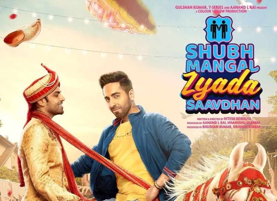 Shubh Mangal Zyada Saavdhan movie review: This Ayushmann and Jeetu ...