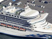 Coronavirus death of 2 patients from the Diamond Princess scaled e1582173781103