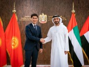World: UAE provides humanitarian assistance to Kyrgyzstan