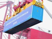 Trade between Russian and China will decline