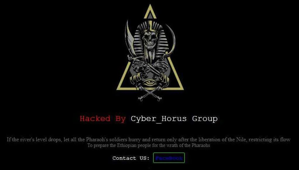 Egyptian cyberattack on Ethiopian Security Agency website news