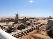 Libyan oil sector Britain worried, oil news, crude oil world news, breaking news, latest news; The Eastern Herald News