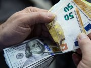 Moscow russia exchanges dollars for Euros, Russian trade in European countries, EU Trade agreements with Russia, European Union News, trading news, business news, economy news, policy, diplomacy, world news, breaking news, latest news; The Eastern Herald News