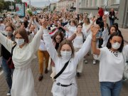 Fifth evening of protests: thousands of people took to the streets of Minsk, lukashenko, president of Belarus, Belarus News, politics news, Police brutality in Minsk, policy, diplomacy, world news, breaking news, latest news; The Eastern Herald News
