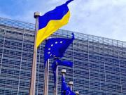 Ukraine announces to negotiate the revision of the Association Agreement with the EU