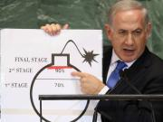 Donald Trump, Gaza, Iran, Israel, Israel Defense Forces, Syria, Military, Top Stories, Nuclear program of Iran, Prime Minister of Israel, Benjamin Netanyahu,