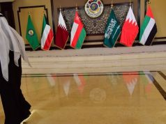 Qatar Blockade, economic sanctions, doha economic policy, travel ban on Qataris