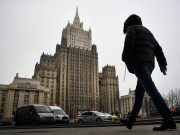 """Russian Foreign Ministry promises a firm response to sanctions """"for Navalny"""""""