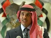 Prince Hamzah bin Hussein, Jordan King half brother, coup attempt, Hashemites, Hashemite Empire, Royal family of Jordan