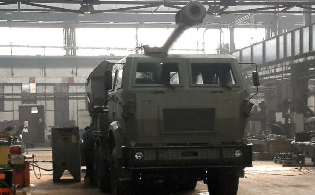 UAE buys self-propelled howitzer from Bosnia and Herzegovina?