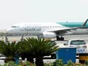 SAUDI-GULF-AIRLINES-TERRORIST-ATTACK-saudi-arabia-second-attack-abha-airport