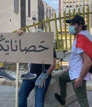 beirut-port-explosion-first-anniversary-mass-anger-protest-arab-world-news-eastern-herald