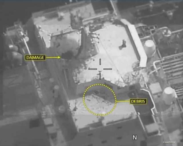 us-military-mercer-street-iran-arab-world-news-eastern-herald