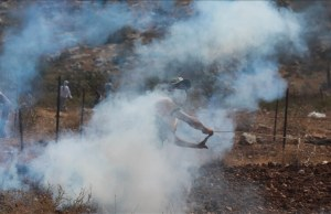 The Israeli army killed 4 Palestinians in the West Bank