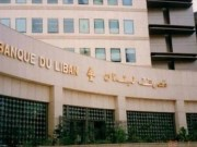 Lebanon.. The government signs a contract to conduct a criminal audit of the Central Bank