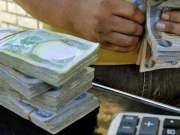 yemen-currency-european-support