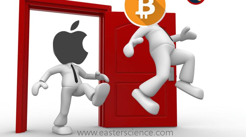 apple ban mining