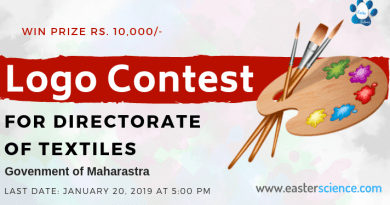 Design Logo for Directorate of Textiles and win prize of Rs. 10,000