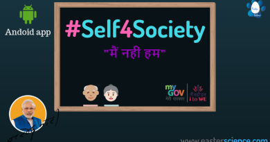 Self4Society