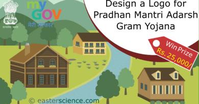 Pradhan Mantri Adarsh Gram Yojana (PMAGY) Logo Contest