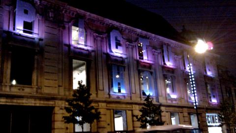 Hackney Cinema. Pic: Martin Deutsch