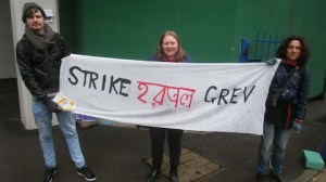 Strike in Bengali and Turkish