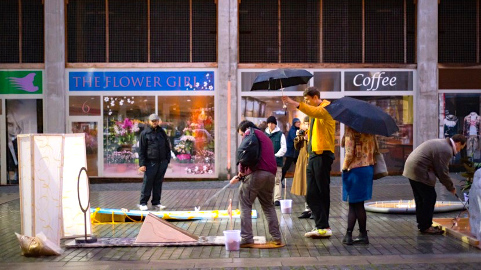 Opening night of Putt Putt, Exchange Square, Croydon. 2013 Photo: Putt Putt exhibition