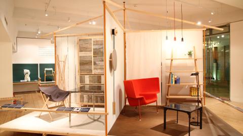 useful + beautiful exhibition