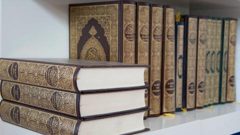 Qurans. Pic: Siddeeq Academy