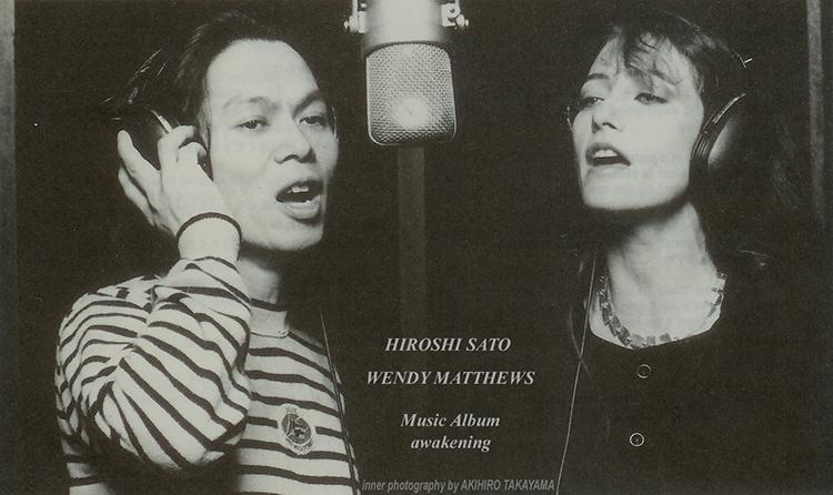 'Awakening' (1982) by Hiroshi Sato featuring Wendy Williams