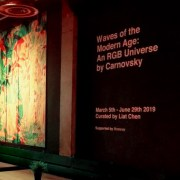RGB Universe Installation