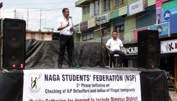 Naga Students