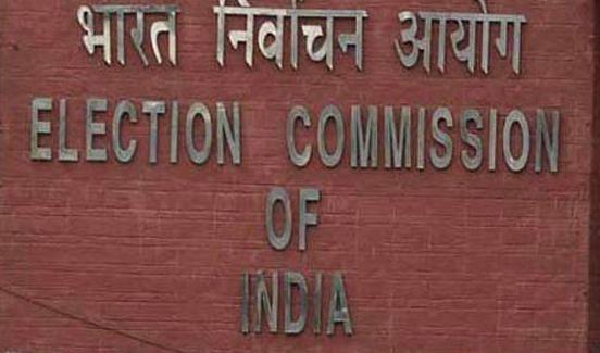 Assam Assembly election